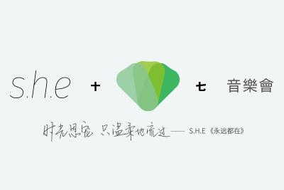 杭州咪咕网络科技_现场-演唱会-咪咕音乐网_放肆听·趣玩乐