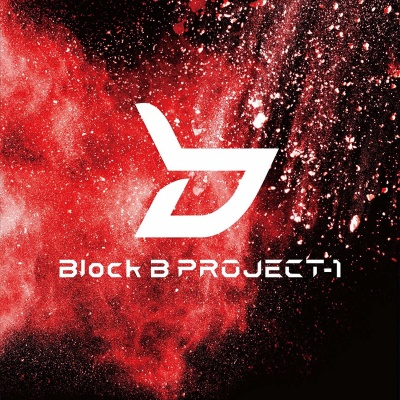 PROJECT-1 EP (TYPE-RED)