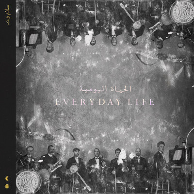 Everyday Life (Explicit)