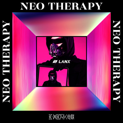 Neo Therapy