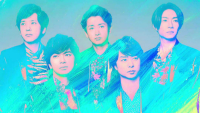 嵐「IN THE SUMMER」Music Video